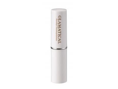 トップバリュのGLAMATICALよりビタミンC90%配合、スティック状美容液発売