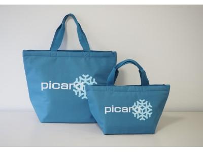"""【冷凍食品専門店Picard】""""新エコバッグ""""が登場!~プラスチック製買物袋有料化を目前に、保冷機能とサイズ展開を備えて新発売~"""