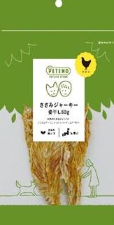 イオンペット初のストアブランド「PETEMO」犬用おやつ30種類を新発売