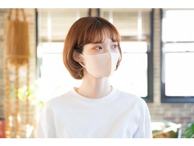 """パーソナルカラーとスキンケア成分で選べるベースメイクのような接触冷感マスク「FACE COLOR MASK」発売!肌の透明感と血色感を引き出す""""こなれミュートカラー""""の3色展開"""