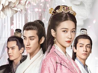 【日本初】中国ドラマ「白華の姫~失われた記憶と3つの愛~」6月2日(火)9:30~、LaLa TVで日本初放送!