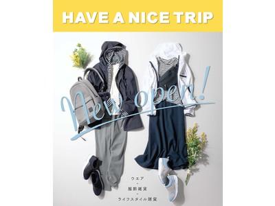 旅発想からはじまる大人のライフスタイルショップ                                                           「HAVE A NICE TRIP」3月13日(土)東急百貨店たまプラーザ店2階にオープン