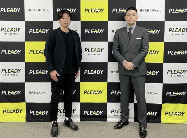 地域密着型の新たなスポーツ施設『PLEADY LAB』が祖師ヶ谷大蔵に誕生します。