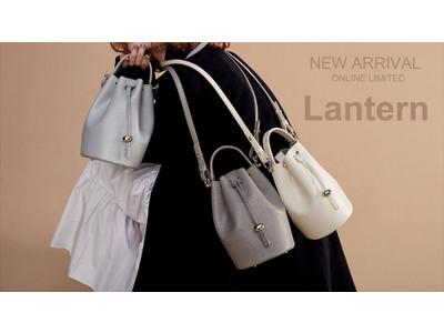 <TOFF&LOADSTONE> 2021AW先行発売 第1弾「Lantern(ランタン)」発売のお知らせ