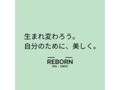 株式会社SheIsより女性経営者エンパワープログラム「SheIs Beauty Salon プロジェクト」始動!