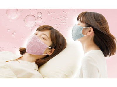 就寝中からお出かけにも使える、内側シルク100%のレースマスクで、お肌も喉もしっかり保湿!