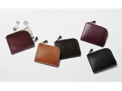 【土屋鞄】定番人気のミニ財布「Lファスナー」、革と色を変えて限定バージョン発売!