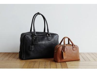 【土屋鞄】白金店10周年記念!特別限定「セミオーダー」でとっておきのボストンバッグを。