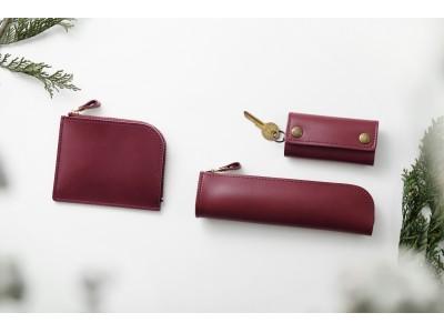 """【土屋鞄】ヌメ革小物に """"キャンドルにともる明かり"""" のような濃厚な赤、クリスマス限定色として登場!"""
