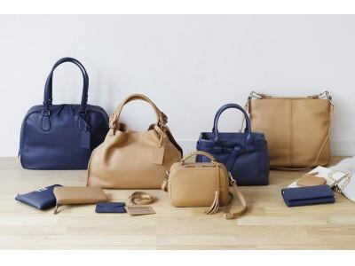 【土屋鞄】ウィメンズ人気シリーズに、毎日の着こなしに寄り添う新定番カラー登場