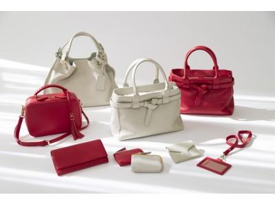 【土屋鞄】人気シリーズ「clarte(クラルテ)」 に、気持ち華やぐ春の限定色登場