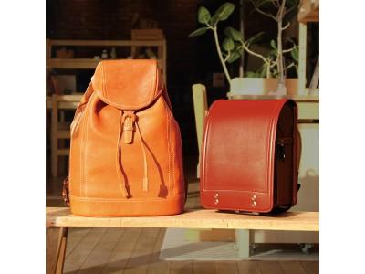 土屋鞄のランドセル専門店に、大人向け鞄や小物が並ぶ!「鞄出張店舗」が期間限定でオープン