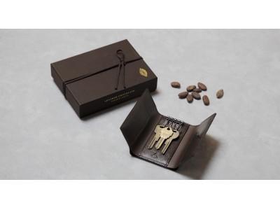 【土屋鞄】「本命」の思いを届けるバレンタイン。チョコレートギフトのようなキーケースを特別限定発売