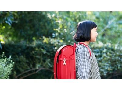 【土屋鞄製造所】職人手づくりのランドセル 2021年入学用モデル、3月12日(木)注文受付開始