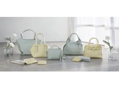 【土屋鞄】柔らかな革が人気の定番シリーズ「clarte(クラルテ)」透明感あふれる2つの限定色が登場