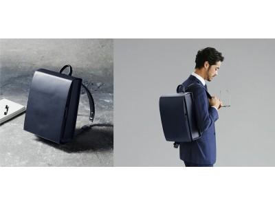【土屋鞄】「大人ランドセル」に新型登場!新開発の防水レザーで、雨を気にせずスマートに背負う