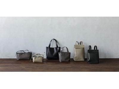 【土屋鞄】革が自然に生み出す造形が美しい、鞄の新シリーズ「Nami」登場