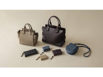 【土屋鞄】時代の流れにとらわれないデザインで、自由な装いを楽しむ新ウィメンズシリーズ「Gusset code」登場