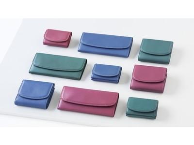 【土屋鞄】色を楽しむラム革小物の「Coeche(クーシェ)」シリーズ財布全4型に、2つの新色ブルーとピンクが登場