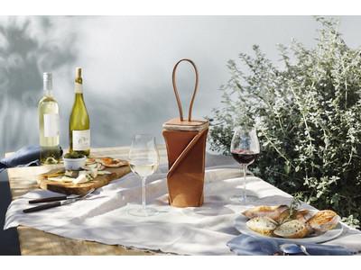 【土屋鞄×Sghr スガハラ】職人たちの技術が結集。ひねって収納するワイングラス専用鞄とオリジナルワイングラスを新発売