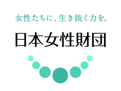 【ご案内】オンライン発表会のお知らせ