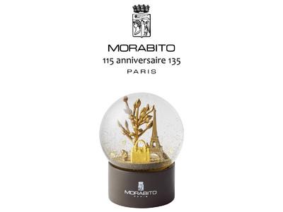 フランス老舗の最高級バッグメゾン「MORABITO(モラビト)」。創業115周年記念フェアを全国のMORABITOウエアショップで開催。