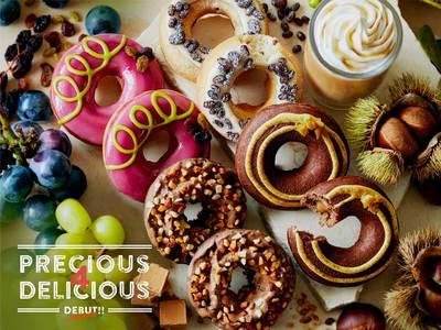 秋の味覚を、4つの生地と4つの食感で楽しもう!『PRECIOUS 4 DELICIOUS』~和栗ミルクとコーヒーでつくるアフォガード風ドリンクも登場~