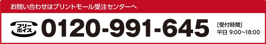 最大41%オフ!「アクリルパーテーション導入応援キャンペーン」開催!
