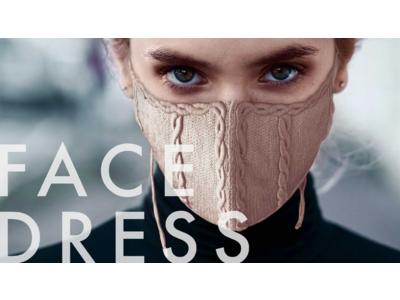 全て刺繍。創業143年の老舗企業が作り出す、新感覚ファッションマスク。