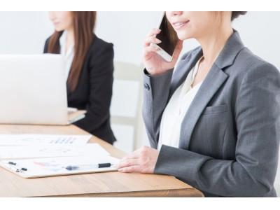 ウェブレッジ、「ふくしま女性活躍応援宣言」賛同企業として登録