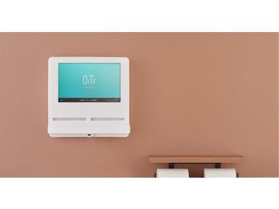 《生理用品の無料化を実現するサービス》2021年夏頃のリリースを目指し、「Free pad dispenser OiTr」実証テスト開始!
