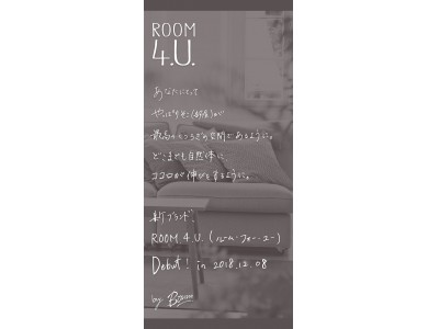 女性向けセレクトECショップ「BONNE(ボンヌ)」初のオリジナルブランド「ROOM 4.U.」(ルーム・フォー・ユー)が誕生!