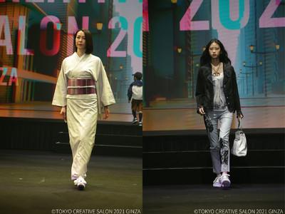 コロナ禍の今だから、ファッションの力で銀座を元気に! 銀座のブランドが一堂に会するオンラインファッションショーが開催されました。