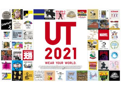 普遍的なアーティストや人気ゲームコンテンツなど最旬ポップカルチャーを詰め込んだ2021年春夏「UT」