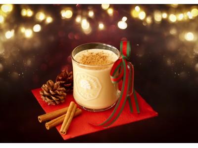 """北米のクリスマスドリンクを「ホットスムージー」にアレンジ♪""""エッグノッグホットスムージー""""11月9日から期間限定販売!"""