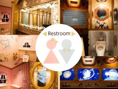ディスカバリープラザのトイレが本日2018年3月1日(木)にリニューアルオープン!