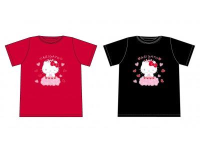 """11月1日はハローキティの誕生日!45年分の""""ARIGATO"""" を込めて サンリオピューロランドでオリジナルTシャツ 先着1,000名にプレゼント!"""