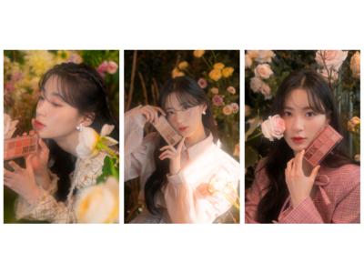 韓国コスメ「rom&nd」から、捨て色なしの10色アイパレットとブランド初のハイライターが3月23日より発売!