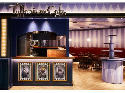 「ティフォニウム・カフェ」、魔法じかけのテーマパーク「ティフォニウム」の新業態店舗として渋谷PARCO地下1階に11/22(金)オープン