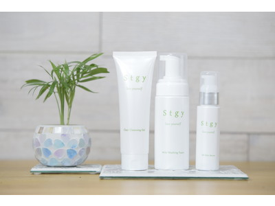 世田谷発のスキンケアブランド Stgy(ステジー)から、新発想泡洗顔や温感クレンジングジェルなど3商品を発売 健やかなお肌へ導く独自の浸透技術を採用
