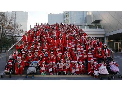 「あだちサンタウォーク」に229名が参加!~参加費は17日開催の「クリスマス 子ども食堂」に全額寄付~