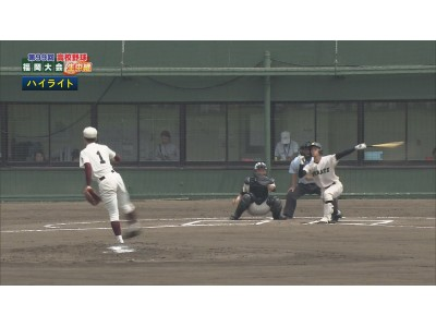 「第100回全国高等学校野球選手権記念 北福岡大会・南福岡大会」福岡・北九州エ…