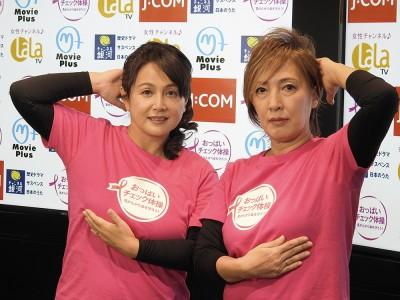 尾崎魔弓&キューティー鈴木による「おっぱいチェック体操」放送記念イベントレポート