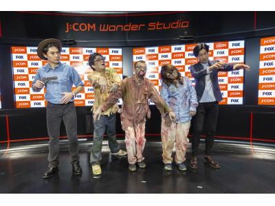 """「ウォーキング・デッド」シーズン9後半の見どころは? 吉村「ダリルはコンディションが作品に出ちゃってる!たまに目がパンパン」""""芸人ウォーカー""""がはびこるトークショー"""