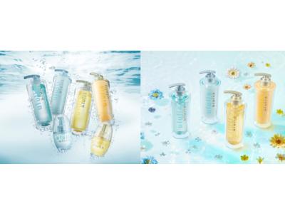 """インナードライ髪の水分量に着目!新ウォーターパック美容シャンプー""""ululis(ウルリス)"""" 2021年4月28日(水)より販売開始。"""