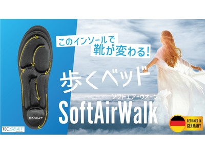 <ドイツ発>まるで歩くベッド TECSEAT Soft air Walkが日本初上陸、Makuakeにて先行販売開始!