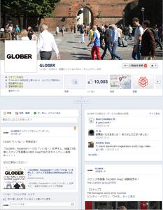 ����������������glober�������