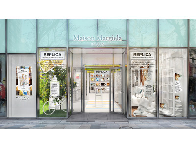 日本初!メゾン マルジェラ「レプリカ」フレグランスのポップアップストアが2021年4月22日~12月31日まで期間限定で登場