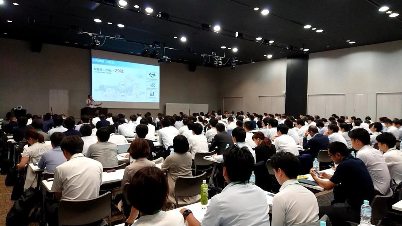 【SOO】全国の小売業様・メーカー様の集う「第36回ID-POSマーケティング研究会」開催のお知らせ