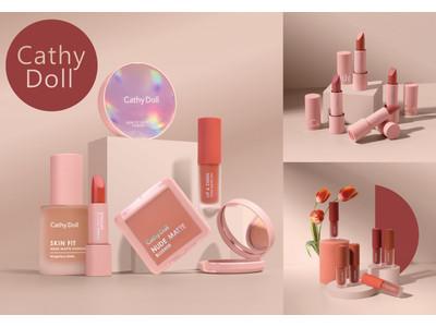 タイコスメの大人気ブランド「Cathy Doll」、「Beauty Cottage」、「SRICHAND」、「SMOOTH E」が9月中旬よりラオックスに新登場!